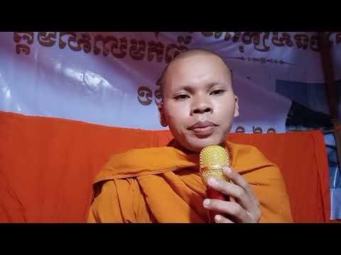ស្មូតបទបំពេរម្តាយឪពុក Sok Siem Smot Khmer