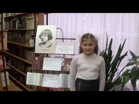 Изображение предпросмотра прочтения – КсенияГаранина читает произведение «В классе» М.И.Цветаевой
