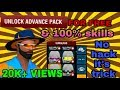 HOW TO UNLOCK ADVANCE PACK IN WCC2 FOR FREE (HINDI)  NEW UPDATE || TECH WIDFRNDZ