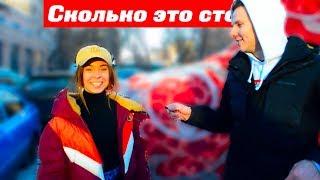 Сколько стоит твой шмот? Достижения Московской молодежи