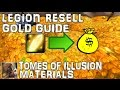 WoW Legion Resell Gold Guide - Tomes of Illusion Materials
