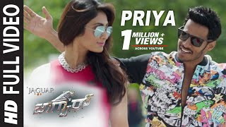 Jaguar Kannada Movie Songs | Priya Priya Full Video Song | Nikhil Kumar,Deepti Saati | SS Thaman