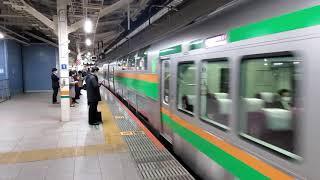 上野東京ラインE233系 + E231系 東京発車 (Ⅰ)