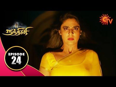 Nandhini - நந்தினி | Episode 24 | Sun TV Serial | Super Hit Tamil Serial