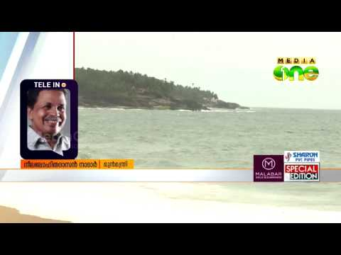 Vizhinjam Port: Govt calls for all-party meet on Adani proposal - Special Edition 20-05-15