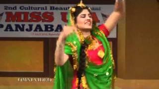 11 Harshdeep Kaur- Miss USA Punjaban 2010