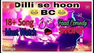 Dilli Se Hoon Bc Hindi Funny Video Song Parody 18+ Must Watch