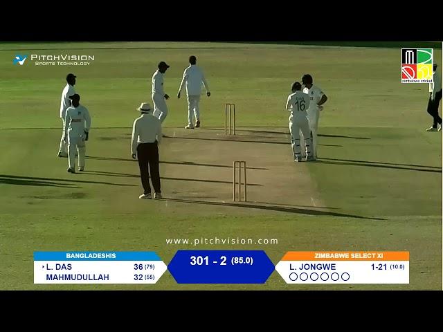 Zimbabwe Select XI vs Bangladesh XI | 2 Day Warm-Up Match | Day 1