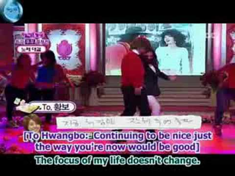 HyunJoong and Hwangbo Performance - [W]Chuseok[G]Special[M]