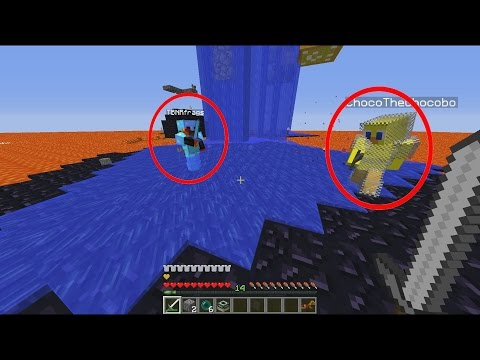 EPIC 2 V 1 CLUTCH!? ( Minecraft Lucky Block Lava Skywars w/ TheCampingRusher )