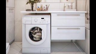 Стиральная машина в маленькой ванной комнате(Стиральная машина в маленькой ванной комнате https://youtu.be/8GKM6ZvYdE8 Подписывайтесь на канал! Размещение стираль..., 2015-10-24T15:32:11.000Z)