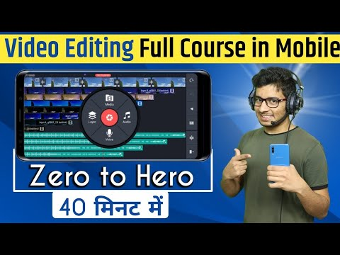 Professional Video Editing Tutorial From Kinemaster In Hindi || Kinemaster Video Editing Tutorial