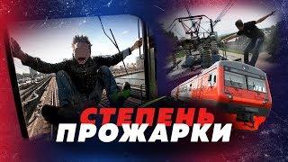 """СМЕРТЕЛЬНЫЙ """"ЗАЦЕПИНГ"""" // Алексей Казаков"""