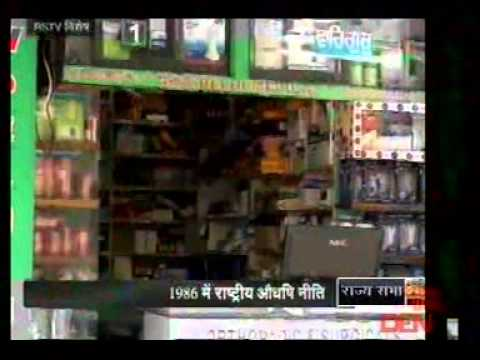 Coverage on talking with Experts on Drug Prices Control Order- RajyaSabha Tv
