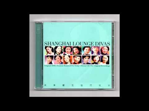 Shangai longe Divas remix - The Wandering Songstress [Chow Hsuan]