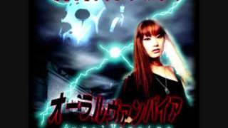 Aural Vampire -  Basara (Original) YouTube Videos