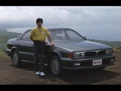 Mitsubishi Sigma Jolene