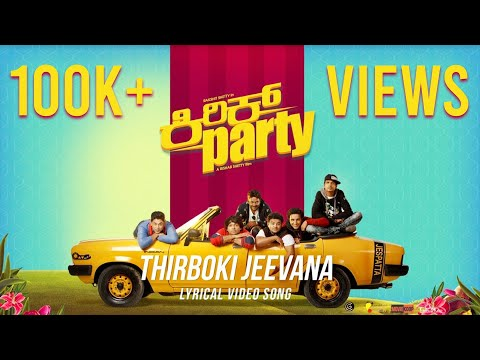 Thirboki Jeevana - Lyric Video | Kirik Party | Rakshit Shetty | B Ajaneesh Lokanath