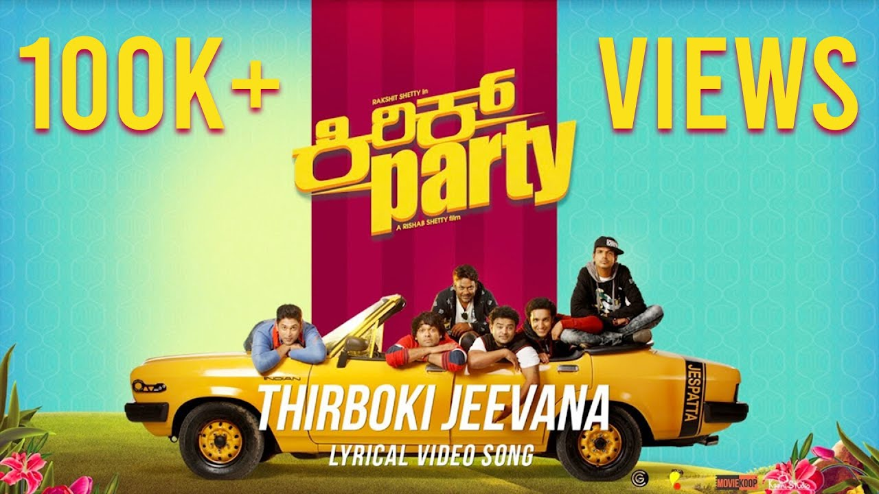 Thirboki Jeevana Lyric Video Kirik Party Rakshit Shetty B