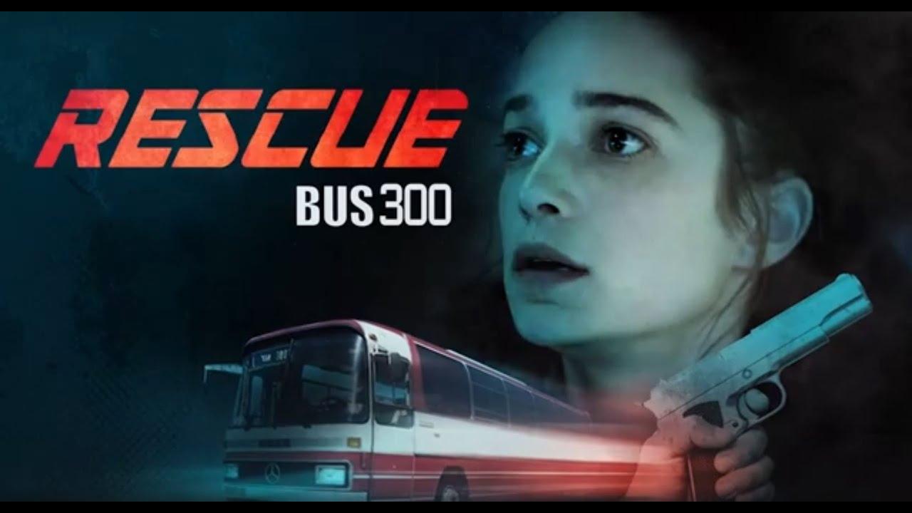Rescue bus 300   Trailer   EN