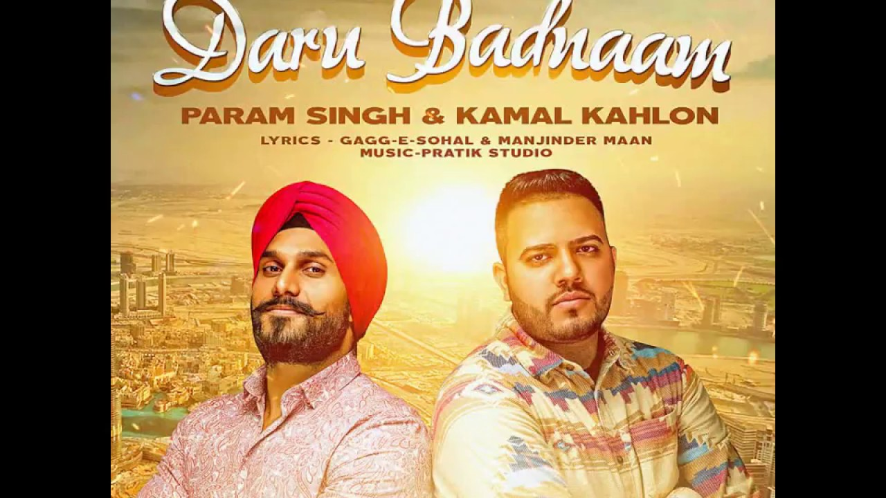 daru badnaam kardi punjabi song free mp3 download