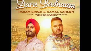 Daru Badnaam Karti | Full Audio Song | Latest Punjabi Songs 2018