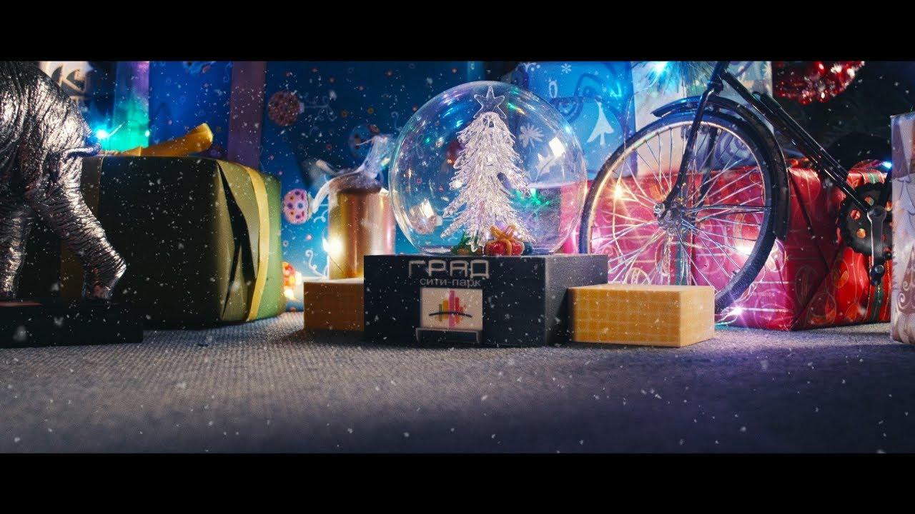 Необычный подарок (Новый год 2018)