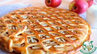 Пирог с яблоками и повидлом