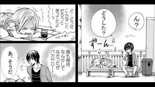 あずきの地!(14)