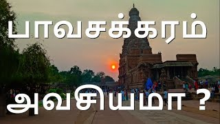 General Reply 3 about Astrology by DINDIGUL P.CHINNARAJ ASTROLOGER INDIA