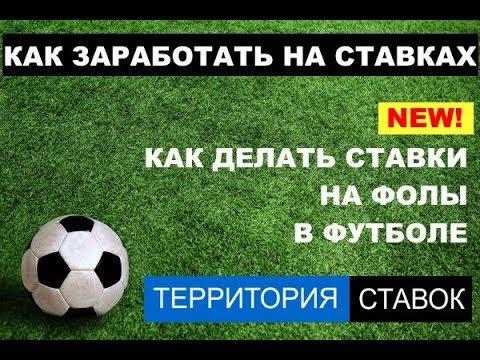 Футбол ставка 12 что значит [PUNIQRANDLINE-(au-dating-names.txt) 61