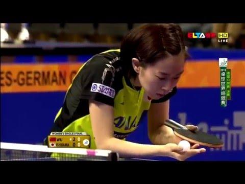 2016 German Open (Ws-Final) WU Yang - ISHIKAWA Kasumi [HD] [Full Match/Chinese]