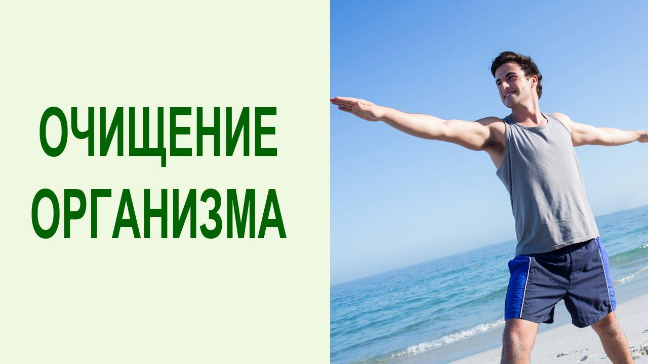 Глубокое очищение от шлаков и оздоровление организма после проведения шанк пракшаланы. Yogalife
