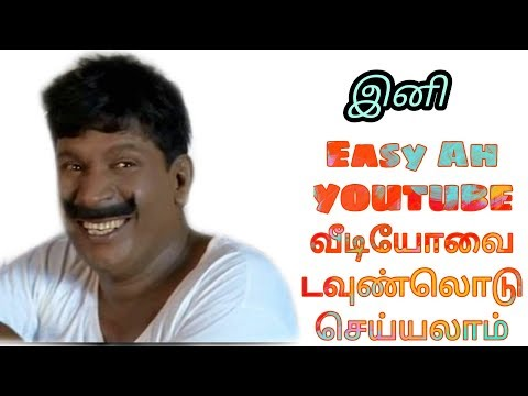 How to download YouTube videos | Tech 2 Tamil | தமிழில் | Y2mate