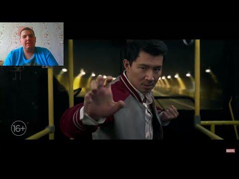 Реакция на Шан-Чи и легенда Десяти колец - Тизер-трейлер