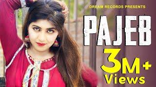 PAJEB Official | Sonika Singh, Mithu Dhukia | New Haryanvi Songs Haryanavi 2019 | Dream Records