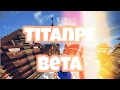 TitanPE - Attack On Titan MCPE 1.1 Server - Minecraft PE Huge Titans attacking!!