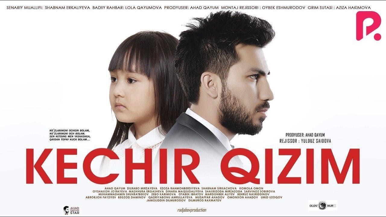 Kechir qizim (o'zbek film) | Кечир кизим (узбекфильм) 2019 #UydaQoling
