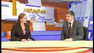 Неделя в Тагиле Выпуск от 1 марта Тагил ТВ