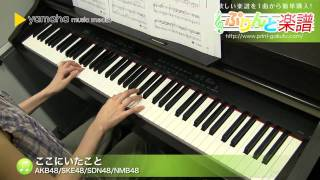使用した楽譜はコチラ http://www.print-gakufu.com/score/detail/78847...