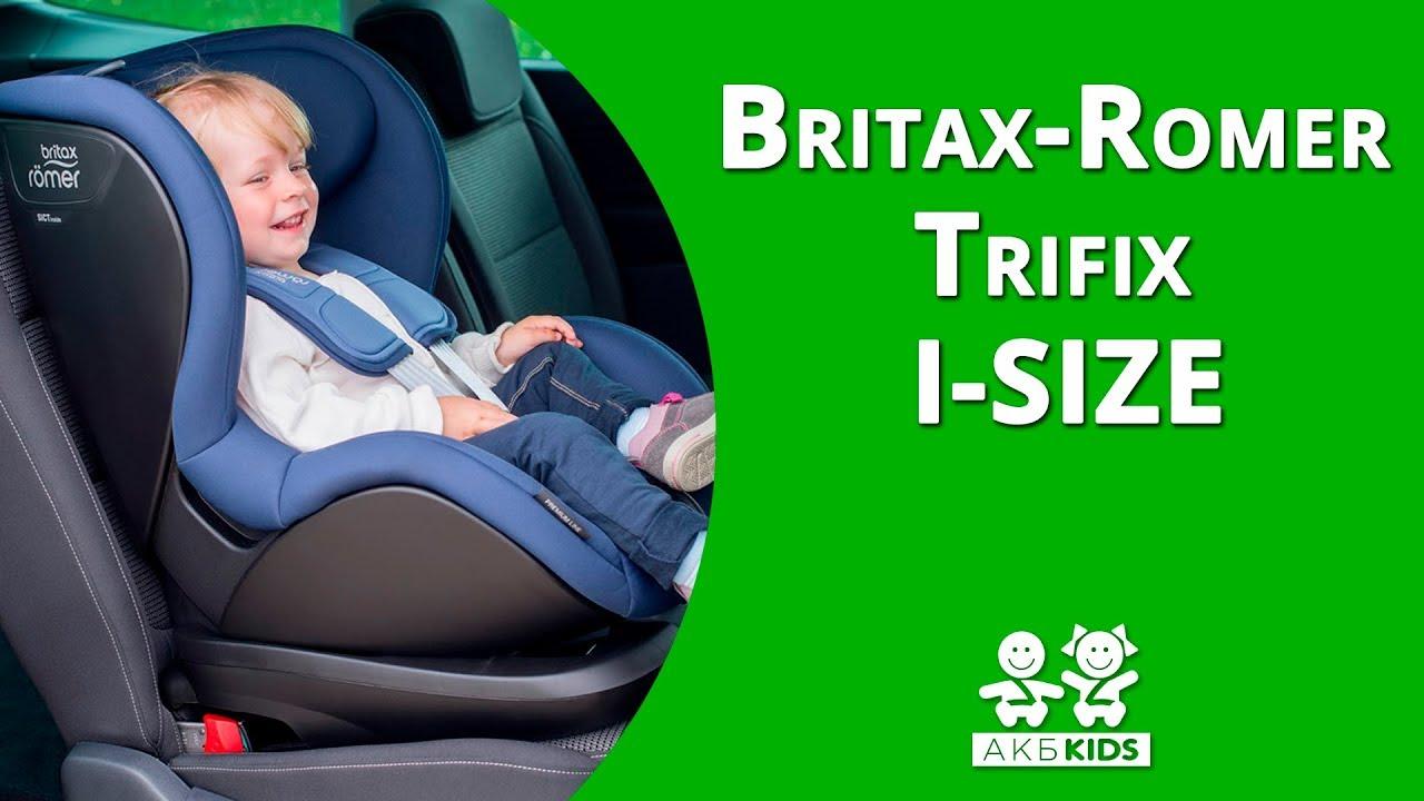Автокресло britax-romer trifix i-size storm grey (2000027101) купить за 10101 грн ❤moyo❤ тел: 0 800 507 800 ✓ гарантия ✓лояльность 100%.