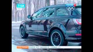 Audi Q7 V12 TDI / Тест-драйв