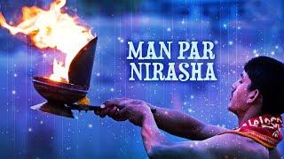 Baixar Man Par Nirasha | Divine Maa | Roop Kumar Rathod | Times Music Spiritual