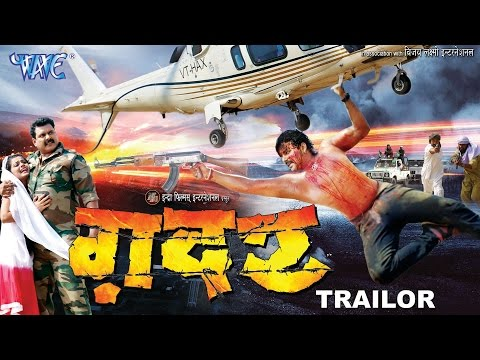 GADAR || Bhojpuri Movie Trailer ||  Pawan...