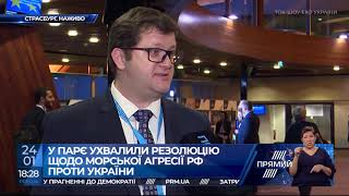 Російські пропагадисти волають так, що охорона збіглася — Ар'єв про ситуацію в ПАРЄ