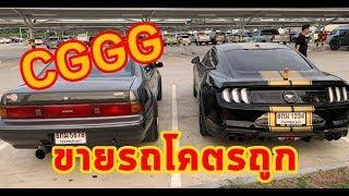 CGGG ขายรถ Nissan Cefiro a31 โคตรถูก