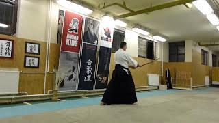 fumikomi tsuki shiho tatte