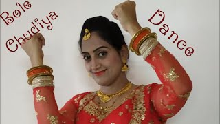 BOLE CHUDIYA|WEDDING CHOREOGRAPHY|SANGEET DANCE|SMS DANCE DIVAS|KARAN JAOHAR|