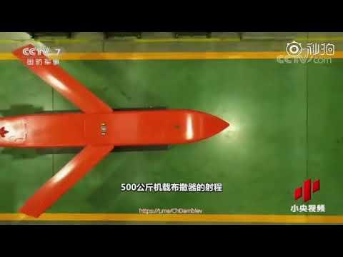 Китайский клон американской тактической планирующей управляемой авиационной бомбы JSOW