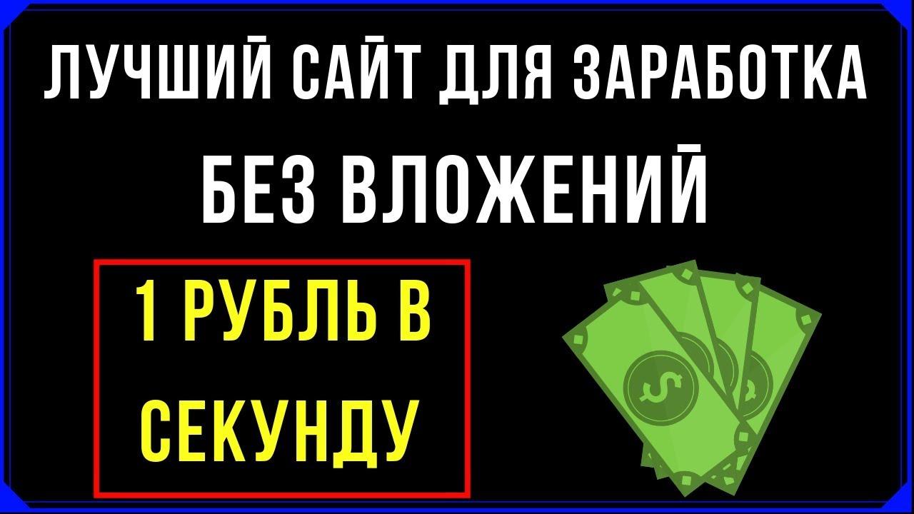 траспортный налог ставки московской об